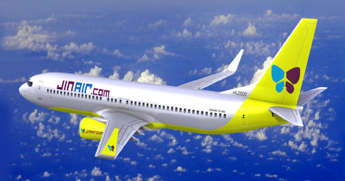 JIN AIR TO FLY INFLIGHT VR ONBOARD