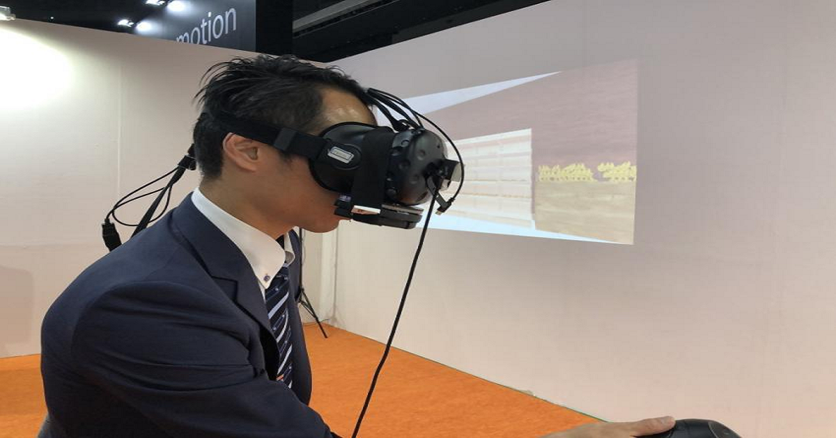 VR PLATFORM LETS SHOPPERS EXPERIENCE SCENTS VIRTUALLY